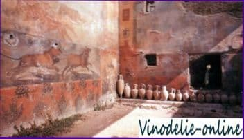 Вино в древние времена
