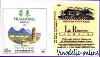 Виноделие в Азии