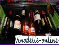 Классификация виноградных вин