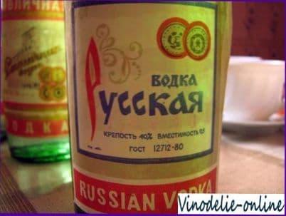 Русские водки
