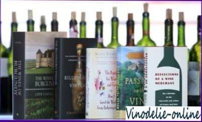 Термины виноделия