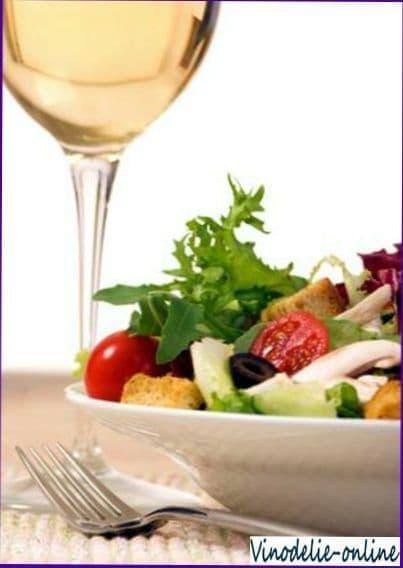Вино и еда