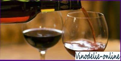 Переливание вина