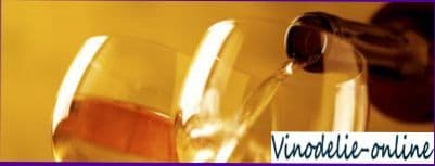 Как распробовать вино