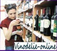 Как распознать истинное французское вино