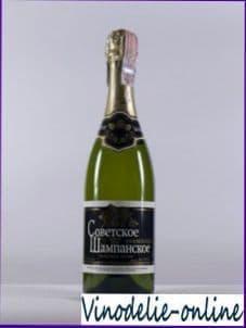 Советское шампанское