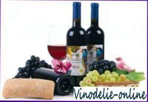 Марочные вина
