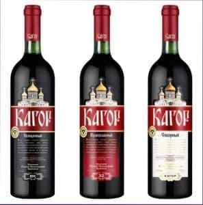 Вино Кагор